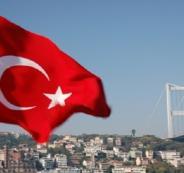 منح دراسية بتركيا