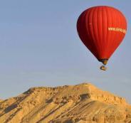سقوط منطاد بمصر