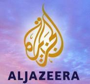 اغلاق مكتب قناة  الجزيرة في تعز
