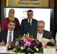تخصيص ارض لبناء المقر الرئيس لمؤسسة ياسر عرفات