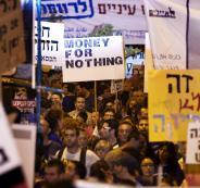 اسرائيل والانتخابات الثالثة