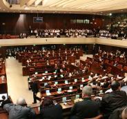 الكنيست تجمد العمل بقانون مصادرة الأراضي الفلسطينية مؤقتا