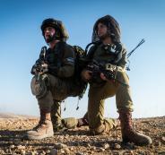 صورة: الكشف عن الزي الجديد لجيش الاحتلال الاسرائيلي