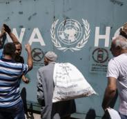 مساعدات للفلسطينيين