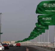 صحيفة سعودية واسرائيل