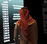 خسائر البورصة الخليجية