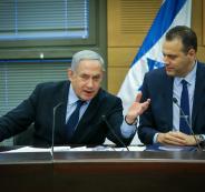 نتنياهو واسرائيل والحكومة الاسرائيلية