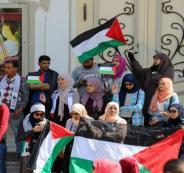 مدارس تونس وفلسطين