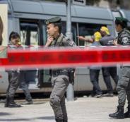 مقتل بريطانية في القدس
