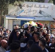 تشييع جثامين الشهداء الفلسطينيين