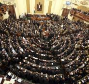 مجلس النواب المصري يدعو إلى فرض عزلة دولية سياسة على أمريكا