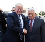 مؤتمر إقليمي في الخريف برعاية أميركية من أجل تسوية القضية الفلسطينية