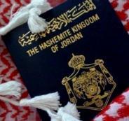 تسعيرة تجديد جواز السفر الاردني