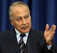 أبو الغيط يقدم 3 تقارير هامة للقمة العربية