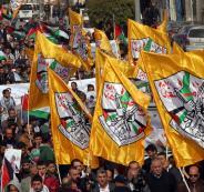 نتائج انتخابات اقليم حركة فتح رام الله والبيرة