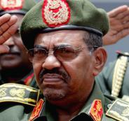 شطب السودان من قائمة الدول الداعمة للارهاب