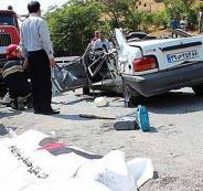 مقتل ايرانيين في حوادث سير
