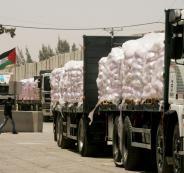 اسرائيل تمنع دخول البضائع عبر معبر كرم ابو سالم