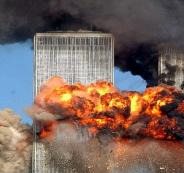 11 من سبتمبر
