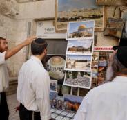 اقتحامات المستوطنين للمسجد الاقصى