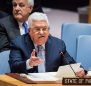 اسرائيل ومحمود عباس