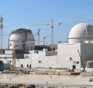 محطة نووية في الامارات