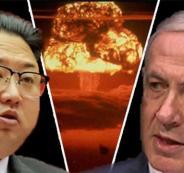 اسرائيل وكوريا الشمالية
