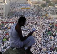 السعودية: سنقدم كافة التسهيلات للحجاج القطريين