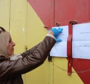 الاقتصاد الوطني تغلق محل تجاري في رام الله