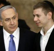 المحكمة الاسرائيلية ونتنياهو