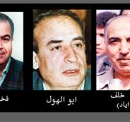 أبو إياد وأبو الهول والعمري