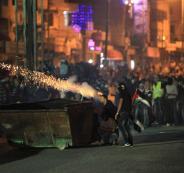 تظاهرات ضد صفقة القرن