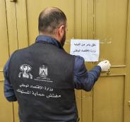 اغلاق محال تجارية في الضفة الغربية