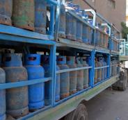 الغاز في رام الله