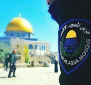 ابعاد حراس المسجد الاقصى