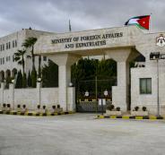 الاردن والعملية السلمية والفلسطينيين
