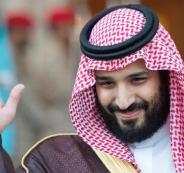 مكدونالدز تبايع الأمير محمد بن سلمان على ولاية العهد!