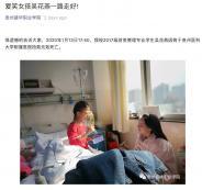 فتاة تموت بسبب سوء التغذية