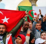 اعتقال تركي في المسجد الأقصى