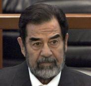 مصادرة املاك صدام حسين