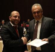 المؤتمر الفلسطيني الأول لتقنية المعلومات