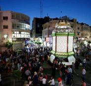 فانوس رمضان برام الله