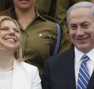 سارة نتنياهو والخادمة