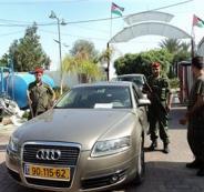 مواطن من جنين يسلم سيارته للشرطة