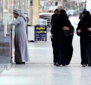 الفتيات في السعودية والاستقلال