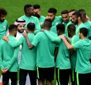 السعودية وكأس الخليج في قطر