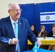 الانتخابات الاسرائيلية الثالثة