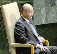 الرئيس العراقي والفلسطينيين