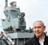 نتنياهو واسرائيل