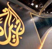 اصابة صحفي بقناة الجزيرة بفيروس كورونا